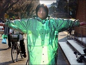 Baju transparant img
